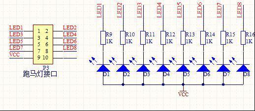 8 led′li 4x4 keypad modül - tuş takımı modül devre şeması 3